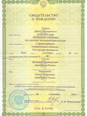 IMG-20210116-WA0003