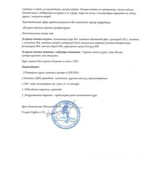 IMG-20210116-WA0005